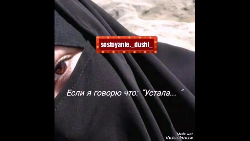Sostoyanie._dushi_instakeep_76e4b.mp4