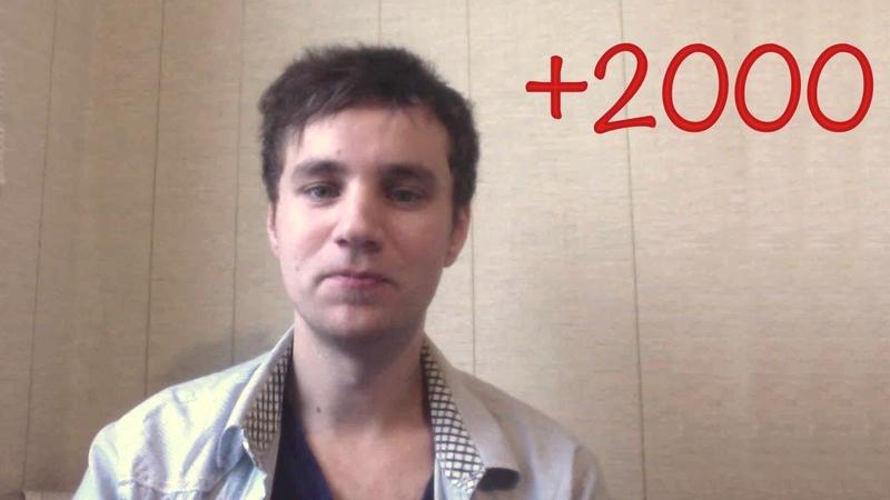 2000 участников сайта Mult-uroki.ru и знакомство с нашей командой / Александр Птичкин