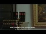 Я, Пьер Ривьер, зарезал свою мать, сестру и брата... 1976 Режиссер Рене Аллио  драма (рус. субтитры)