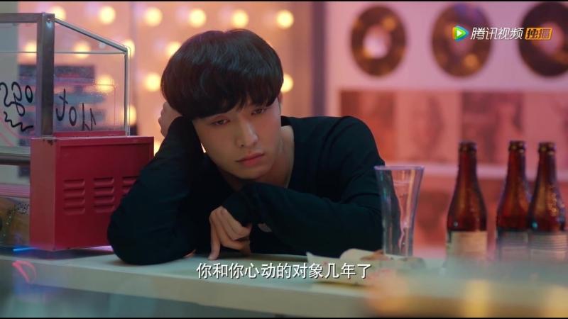 Операция Любовь (Китай) 21 серия ( Озвучка Duet_F )