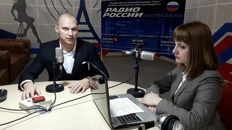 Рубрика вопрос ответ на Радио 'Россия' 3 ВЫПУСК 2 часть. Академия Инвестирования DeM WINNER legend