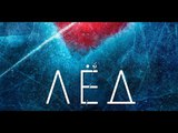 Лёд Екатерина Ковская - Бесконечность (саундтрек из фильма