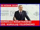 Cumhurbaşkanı Erdoğan'ın Kandilli Rasathanesinin 150. Yıl Programı Konuşması 20.4.2018