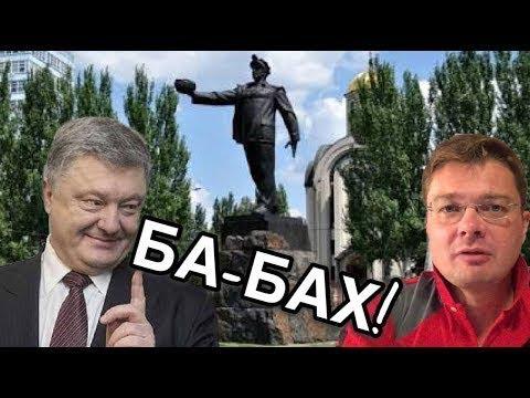 Семченко: Пьяненький Порошенко проболтался, как бомбил Донецк