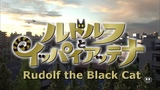 Rudolf the Black Cat Trailer (Eng Sub)