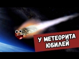 Дима Бикбаев. ХайпNews [15.02]