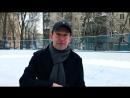 Приглашение Константина Хабенского на Благотворительный день на катке ВДНХ