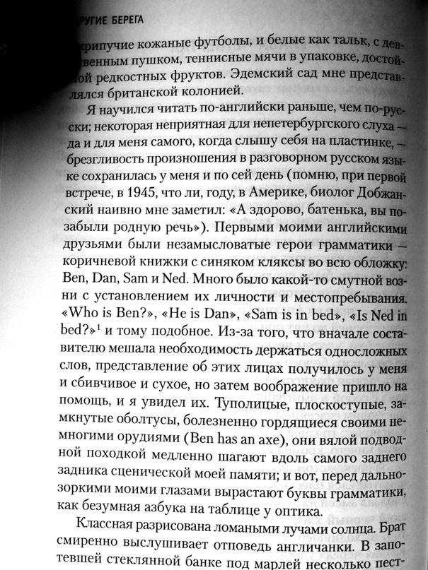 Светлана Ярмоц   Камышин