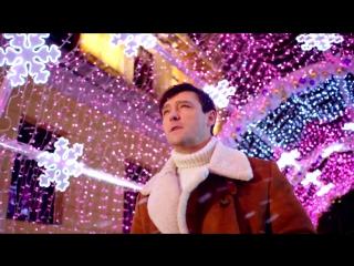 Юра Шатунов - В Рождество (Официальный клип, 2018 год)