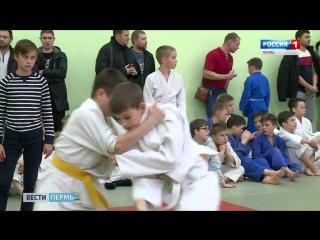 Турнир по дзюдо памяти Александра СмелОва