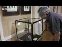 Изъятые у черных археологов артефакты показали на выставке