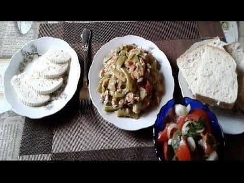 СТРУЧКОВОЕ ЗЕЛЕНОЕ ЛОБИО - грузинская кухня
