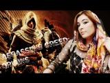 Вперед к истокам с Assassin's Creed: Origins