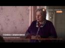 Катеринівка наша. Чи справді село на Луганщині більше не «сіра зона»
