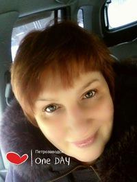 Виктория Родина