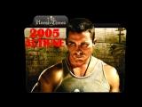 Harsh.Times.2005 VIZIONEAZA FILMUL AICI