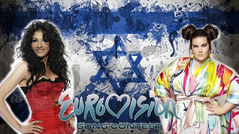 Израиль на Евровидение 1998-2018   Eurovision 1998 - 2018 - Israel - Dana International - Netta