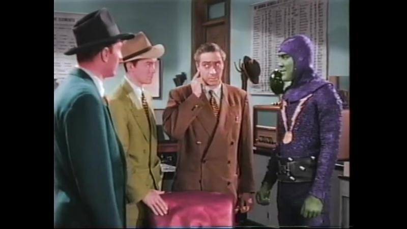 Зомби из стратосферы Zombies of the Stratosphere (1952)