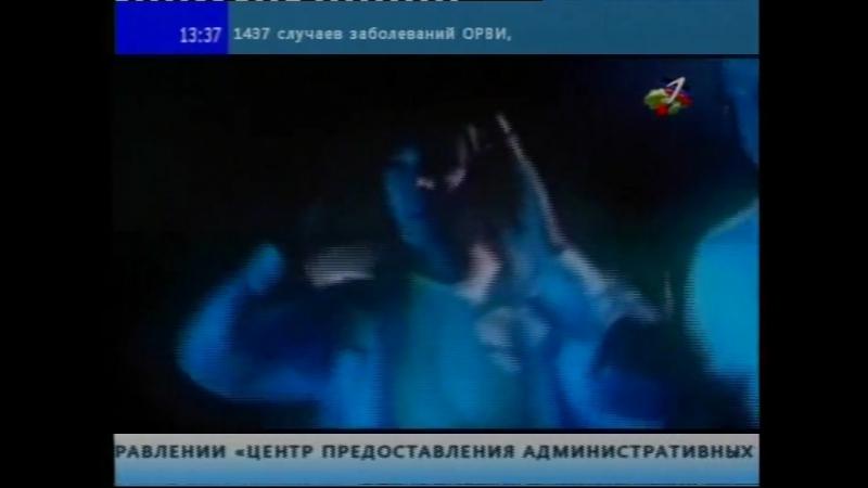 Дискотека Авария — Новогодняя (Первый Республиканский | ДНР)