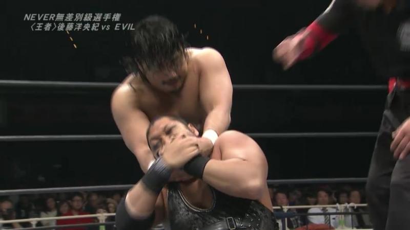 Hirooki Goto (c) vs. EVIL (NJPW - The New Beginning 2018 in Osaka)