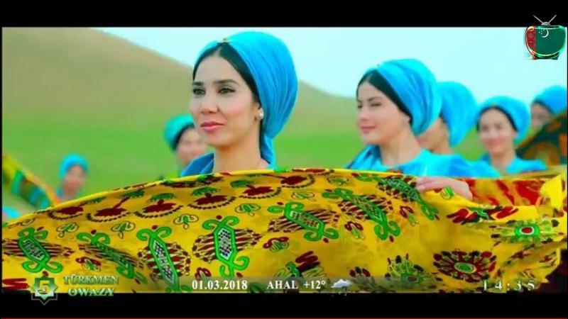 Powrize Gulamowa - Oymeler - Туркмения
