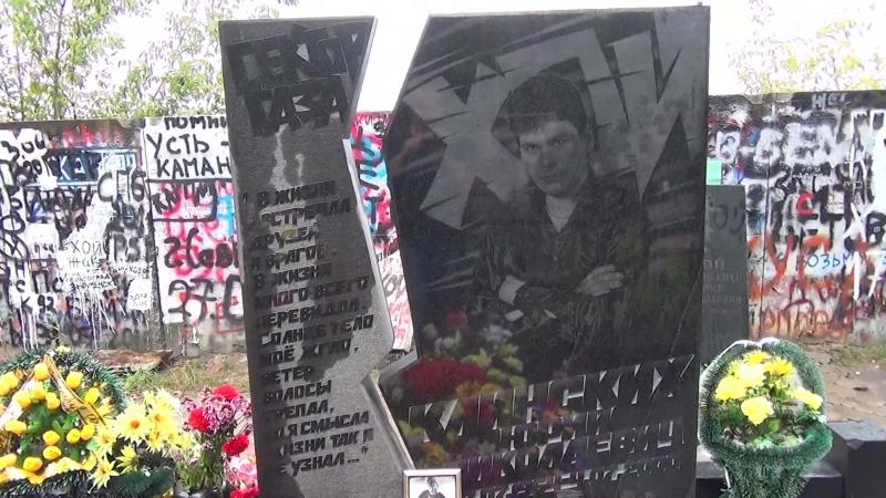 30 лет со дня основания панк-рок группы Сектор газа