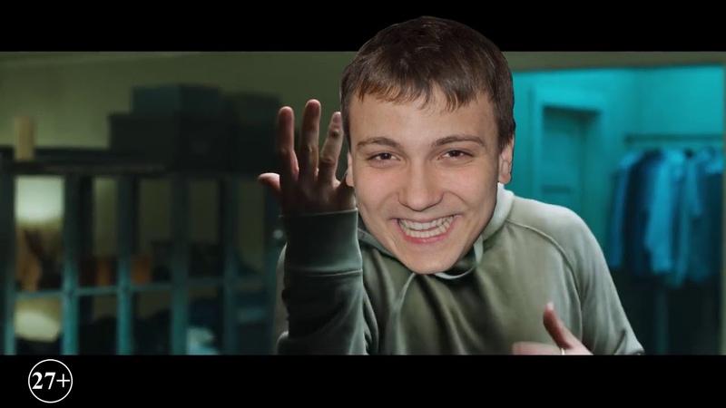 Пенис Венум