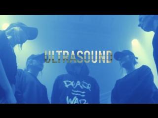 Joyner Lucas - Ultrasound | Baybik Joe choreography