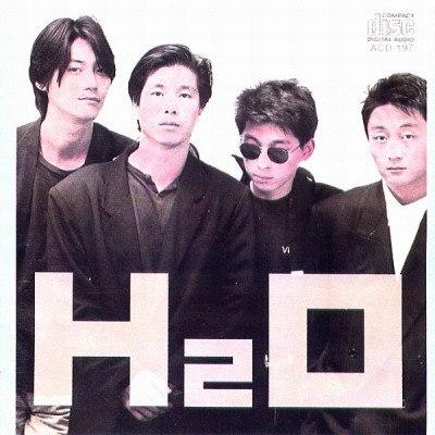 h2o альбом H2O(Don't worry)