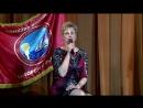 Элеонора Филина рассказывает об авторской песне 2й ТУР