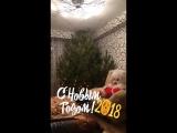 Семейным традициям не изменяем))