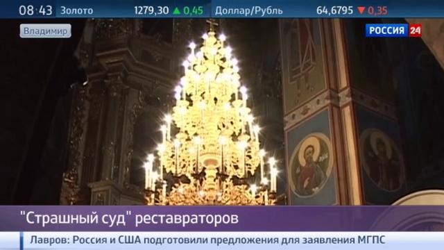 Новости на Россия 24 • Пасхальный фестиваль, балетный Оскар, восстановление фрески Рублева