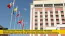 Контактная группа по Украине число нарушений режима прекращения огня сократилось