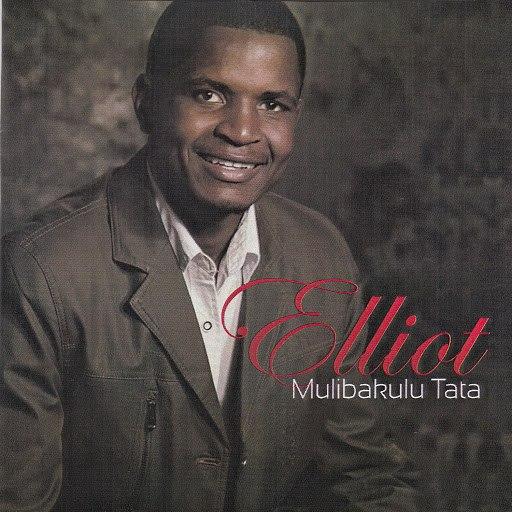 Elliot альбом Mulibakulu Tata