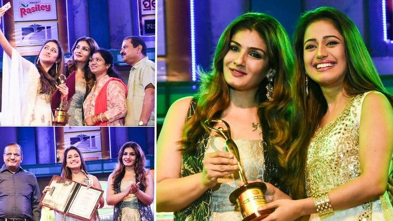 Elina Samantray Best Actress | 8th Odia Film Fair Award | Raveena Tandon
