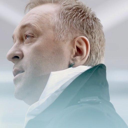 Олег Шак альбом За синіми туманами