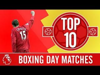 ТОП-10 игр Ливерпуля во время боксинг дей