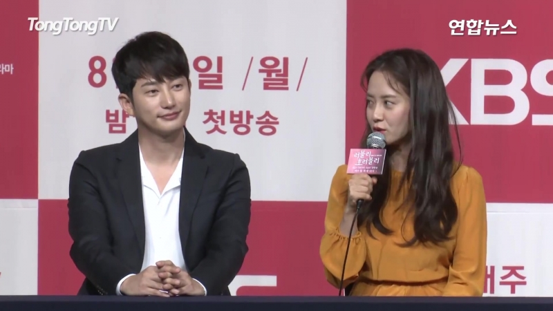 [EVENT] 180809 Eunjung - KBS drama Loverly Horribly Press Conference