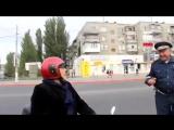 Операция Шлем