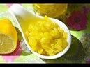 Варенье из кабачка и лимона