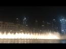 Побщие фонтаны Dubai Adelle -Skyfall