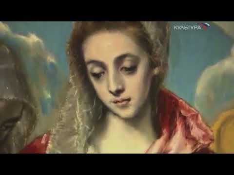Музей Санта-Крус. Эль Греко - взгляд иностранца