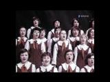 Орлята учатся летать - Большой детской хор ЦТ и ВР 1979