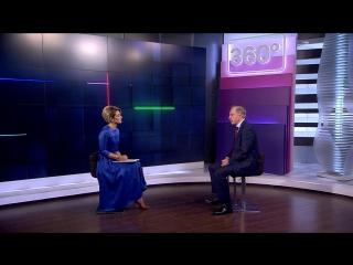 Ружицкий В.П. интервью на канале 360