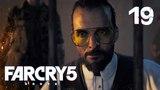 ОТКРОВЕНИЯ ИОСИФА СИДА I Far Cry 5 I Полное прохождение #19