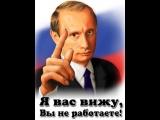 +18)) Самый лучший вопрос (ответ) Путину. НАКИПЕЛО!!! Про Ложь Царька #Матрица.рф