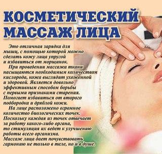 Лучший массаж девушки где мужики