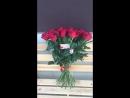 Розы красные 25шт