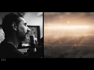 "Серж Танкян IOWA — A Fine Morning To Die (OST ""Легенда о Коловрате"")"