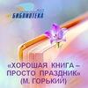 Научно-техническая библиотека КузГТУ